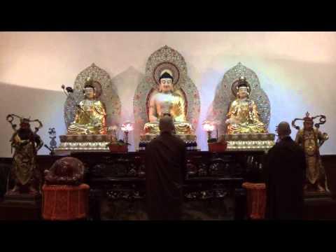 早課 - 巴西中觀寺 (Liturgia da manhã em Brasil Templo Tzong Kwan)