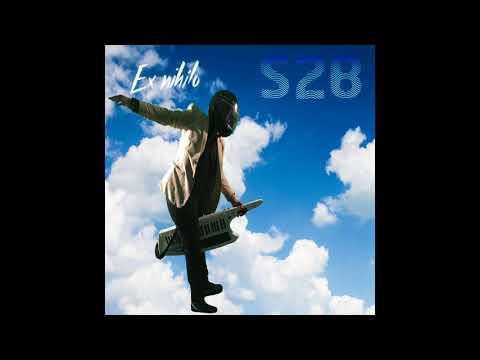 S2B - One Watt