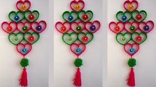 DIY: Plastic Bottle Wall Hanging!!! How to Make Beautiful Wall Hanging With Plastic Bottle & Woolen thumbnail