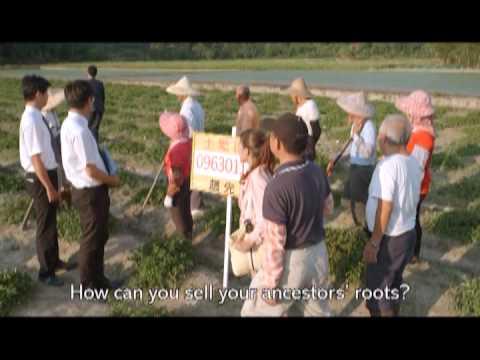 KuanHsi Township Farmers' Association -Story of A Shoe
