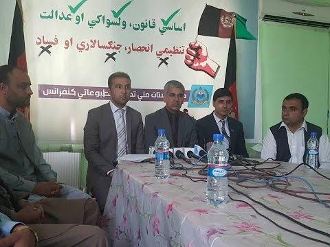 Ismael Yoon Warning to Ahmad Zia Masoud & Tajik Mafia in Afghanistan