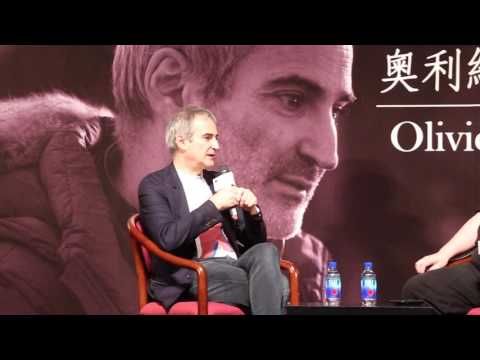 HKIFF41 Olivier Assayas Personal Shopper Master Class 奧利維亞阿薩