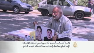 مهدي سليمان والد أصغر أسير أردني في سجون إسرائيل