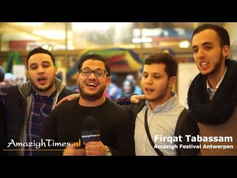 Anasheed in Tamazight te Antwerpen