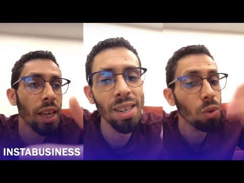 Soufiane agraoui forex trader ebay amazon FBA نصائح للنجاح في مجال تداول العملات فوركس سفيان أكراوي thumbnail