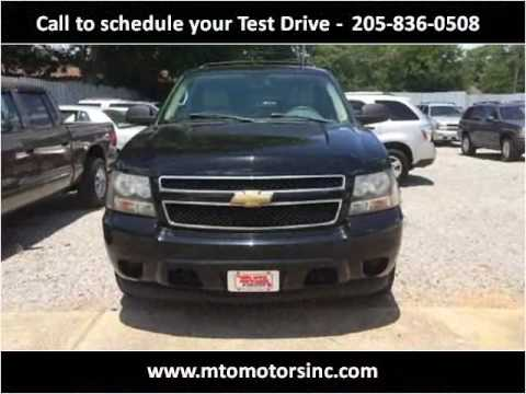 2007 chevrolet suburban used cars birmingham al youtube