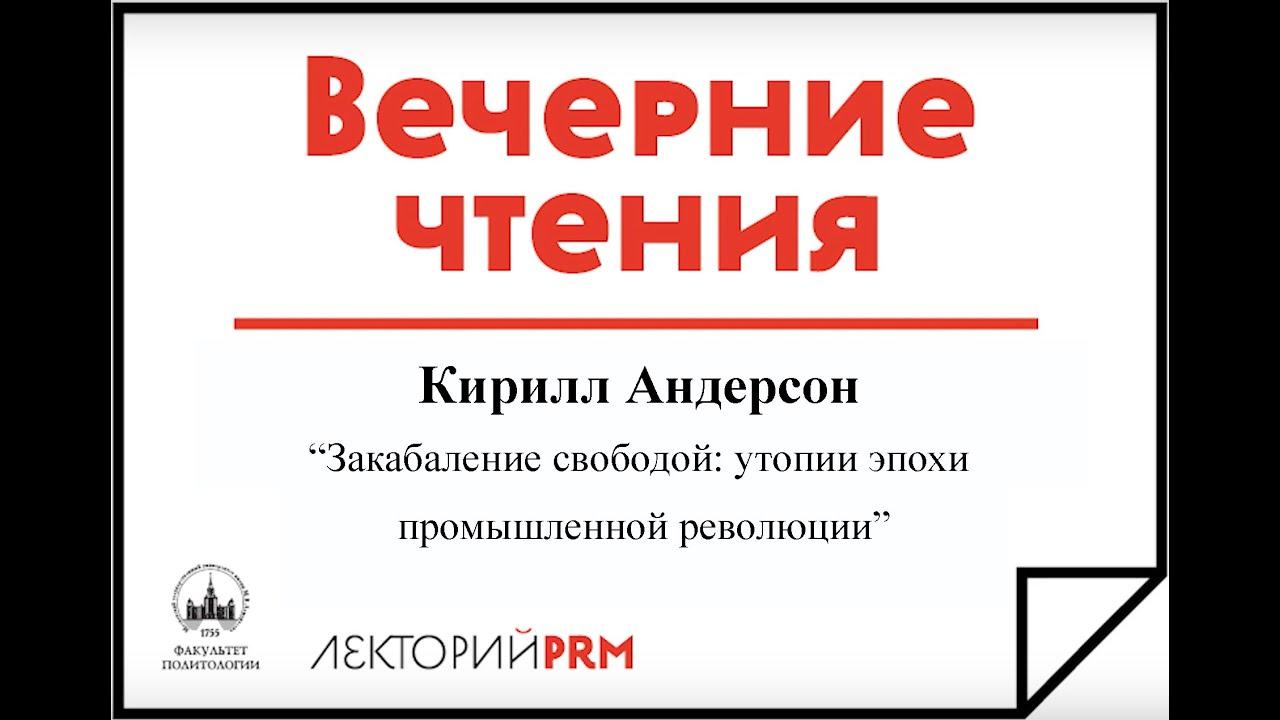 Кремлевский кинотеатр андерсон
