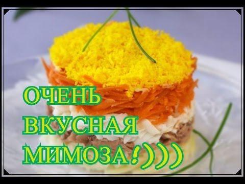 С чем делают салат мимоза