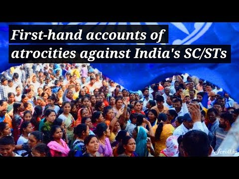 Caste Atrocity Survivors Speak Up