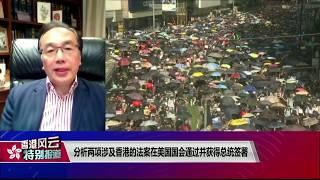 【梁家杰:中共要保持执政合理性 只能从经济下手】