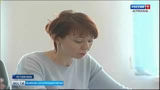 В Астраханских школах прошли первые Олимпийские уроки