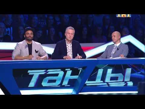 Танцы на ТНТ Битва сезонов все выпуски смотреть онлайн