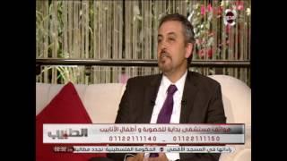 الطبيب  - علاج مشكلة قلة الحيوانات المنوية وانعدامها مع د / اسماعيل ابو الفتوح