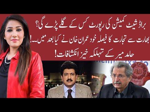 Night Edition on 92 News   Latest Pakistani Talk Show