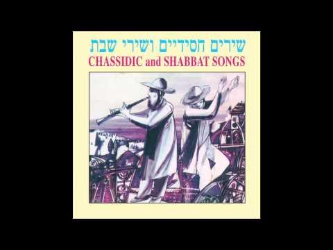 Echad, Arba'a Veshnayim Shelosha - Jewish Music  -  Chassidic & Shabbat  Songs