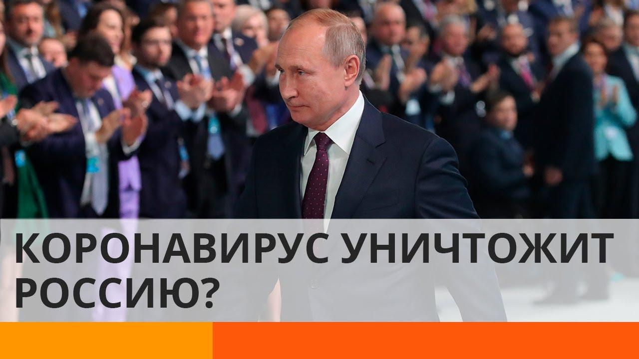Путин занервничал! Как коронавирус ломает планы Кремля