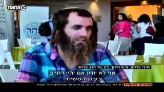 מחכים למשיח, אבישי בן חיים, ערוץ 10
