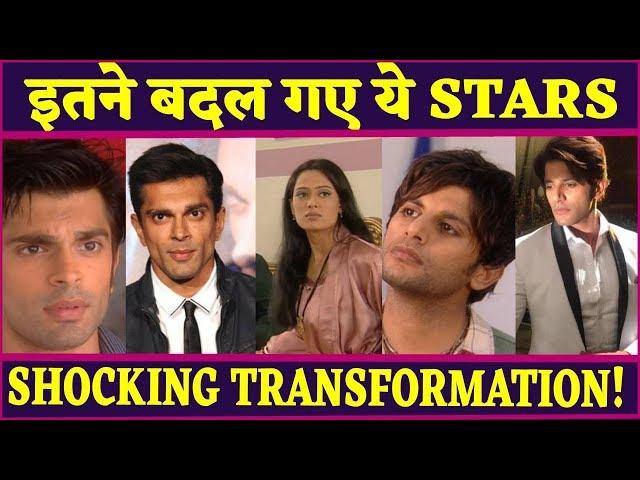 Shewta Tiwari, Karan Singh Grover, Jennifer Winget इतने बदल गए हैं Kasautii Zindagii Kay Stars