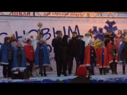 Открытие елки в Ижевске