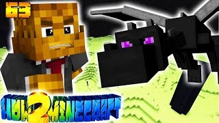 Minecraft KILLING THE ENDER DRAGON - SMP HOW TO MINECRAFT S2 #63 with JeromeASF