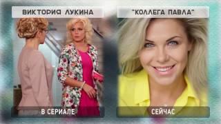 СЕРИАЛ ДВА ОТЦА И ДВА СЫНА. Актеры и роли сериала