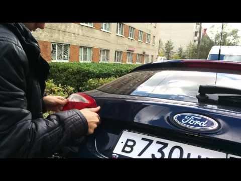 Снять заднюю фару Форд Фокус 3