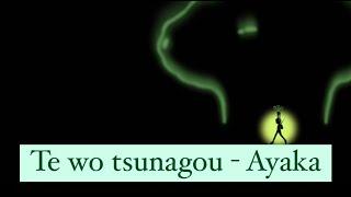[Lyrics] 手をつなごう (Te wo Tsunagou) - 絢香 (Ayaka)    映画 ドラえもん のび太と緑の巨人伝 OST