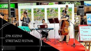 定禅寺ストリートジャズフェスティバル 2017 ダイジェスト