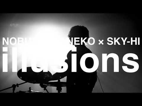 金子ノブアキ「illusions feat. SKY-HI」MV Teaser 1