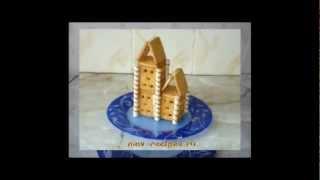 Пряничный домик видео - рецепты от Юльетты