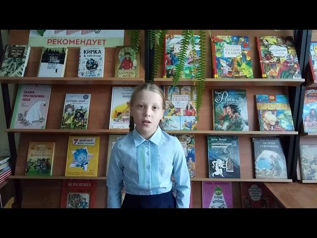 Изображение предпросмотра прочтения – ВераСередкина читает произведение «Люблю деревню я и лето» Е.А.Баратынского