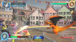 Tons of Pokken Tournament footage (Pokemon World Championships)