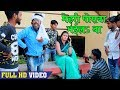 hd video मेहरी पोसुवा भईल बा anuj kumar lawanda luga dhowata bhojpuri hit songs 2018