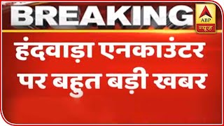 Jammu & Kashmir: 5 Security Force Personnel Martyred In Handwara Encounter | ABP News