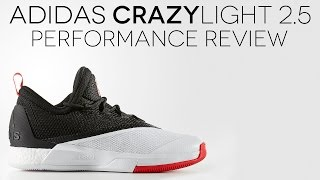 adidas crazylight boost 2 5 performance review   crazylight 2016 preview