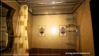 102 Ремонт ванной со стенами из шифера. Народная 83(Снято: Студия