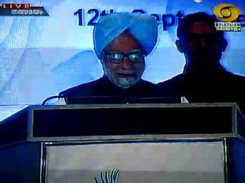 Emerging Kerala - Prime Minister Dr. Manmohan Singh