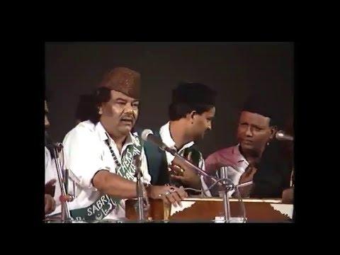 Tajdar E Haram by Sabri Brothers, Ghulam Farid Sabri & Maqbool Sabri at 1992 SAARC Festival