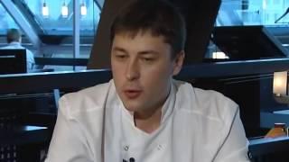 E-Chef.ru | Поварская одежда | Как стать шеф-поваром(, 2016-07-02T20:00:09.000Z)