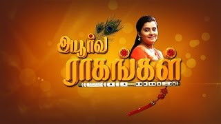 Apoorva Raagangal 18-03-2016 Sun TV Serial
