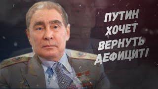 Фото Это ужасно, мы останемся без еды! Путин хочет вернуть СССР!
