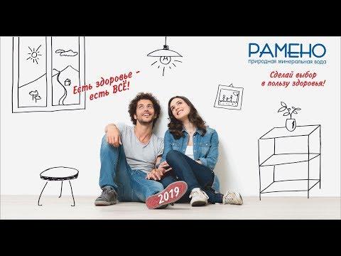 Нужен ли слоган, как его придумать и зачем он нужен? Рамено