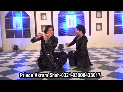Dhola Azlan Ton Reshma Teri, Akram Prince Dance Group, Official Video