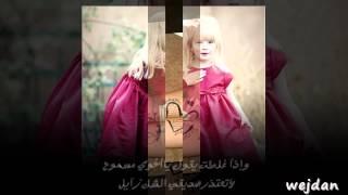 الصداقة - للمنشد ابو رهف (جودي^_^)