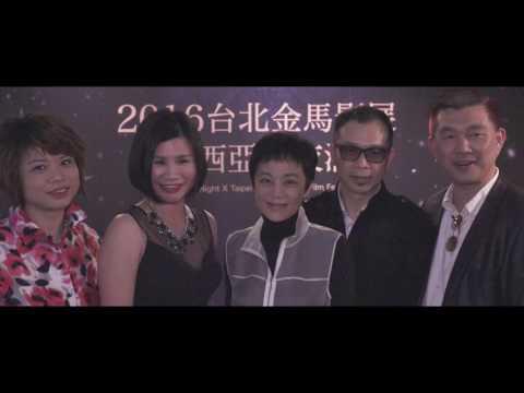 Journey to the Fest - Taipei Golden Horse Film Festival Student Visit 2017 ( Full Version)