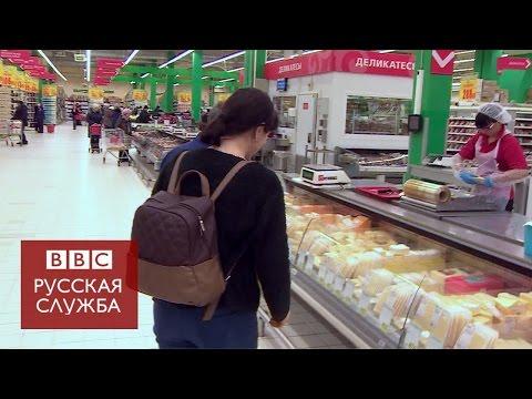Би-би-си в Новосибирске – в магазине и в новостях