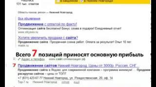 www.top-7.ru  4236777(, 2013-07-24T12:02:08.000Z)
