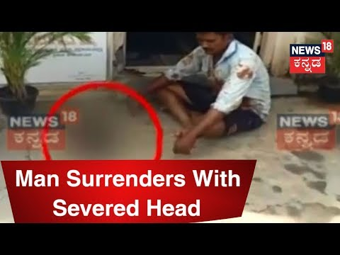 Man Walks Into Police Station With Severed Head & Surrenders At Mandya