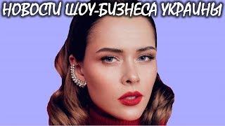 The Hardkiss возмущены решением Порошенко заблокировать ВКонтакте. Новости шоу-бизнеса Украины.
