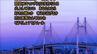 作詞:冬弓ちひろ 作曲:杉本眞人.